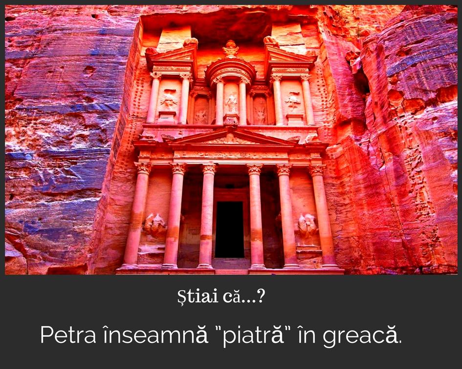 """Petra înseamnă """"piatră"""" în greacă."""
